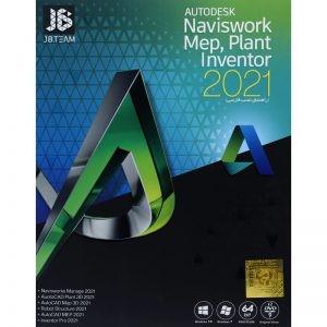 autodesk_2021_naviswork_mep_plant_inventor