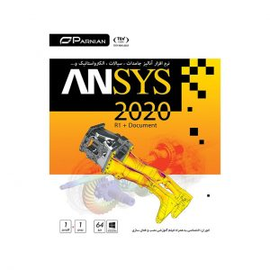 ansys_2020_r1