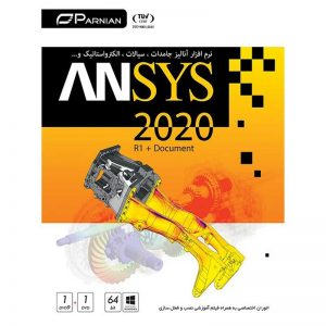 ansys_2020_+_r1_+_document