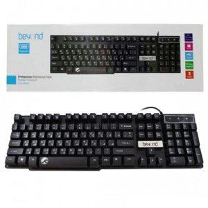 keyboard_beyond_3370