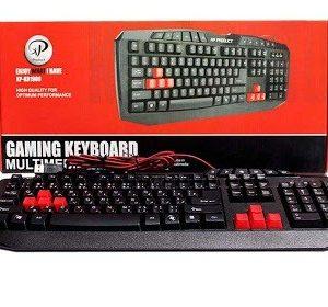 keyboard_xp_1900