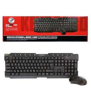 keyboard_+_mouse_wireless_xp_4603